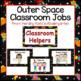 Outer Space Classroom Decor Bundle
