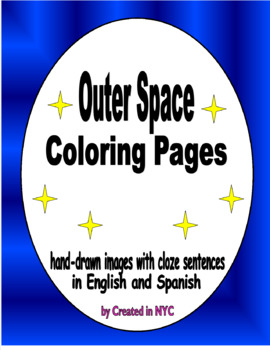 Outer Space Coloring Pages (English and Spanish)
