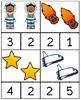 Outer Space Counting Cards
