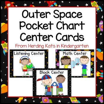 Outer Space Pocket Chart  Center Cards