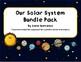 Outer Space Solar System Big Bundle