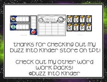 Outer Space Word Work for Kindergarten