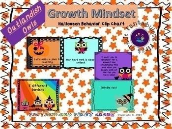 Outlandish Owls -Growth Mindset Behavior Clip Chart Growing Bundle