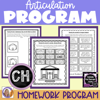 Articulation Program: /ch/ for speech and language therapy