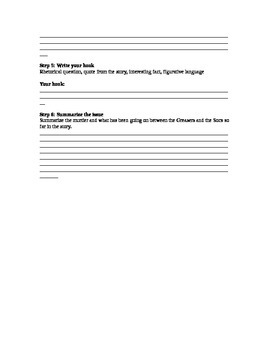 Outsiders argument essay template/organizer