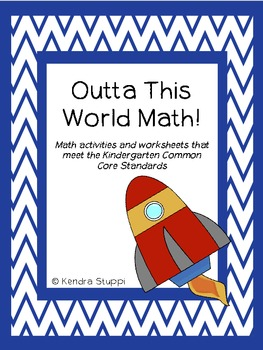 Outta This World Common Core Math Set - Kindergarten