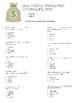 Owen Foote, Money Man Spelling & Vocabulary Tests