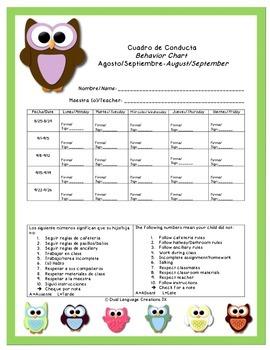 Owl Behavior Chart-Dual Language