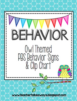 Owl Behavior Clip Chart & PBS Rules