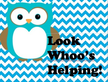 Owl Classroom Job Poster