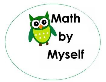 Owl Daily Math 3