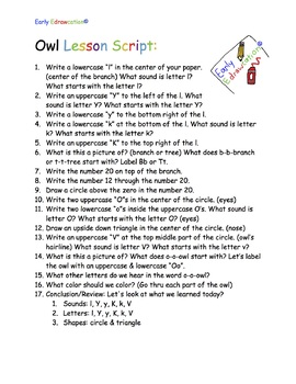 Early Edrawcation Owl Lesson Script