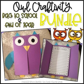Owl Foldable Craftivity - Combo Pack!