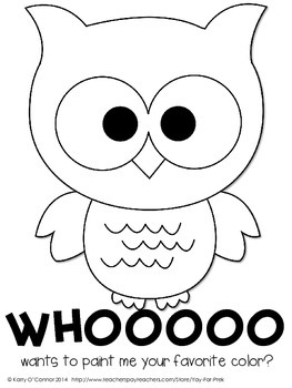 Owl Freebie - Whooooo wants to paint me your favorite color?