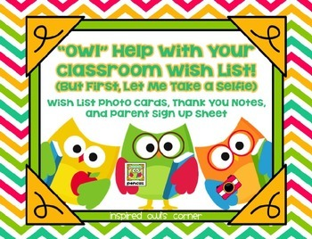 Owl Themed Classroom Wish List