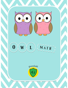 Owl Math - Multiplication