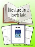 Owl Moon Literature Circle Response Packet- Book Club- Novel Study