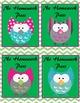 Owl No Homework Pass