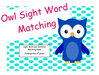 Owl Sight Word Matching