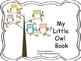 Owl That Editable Mega Pack