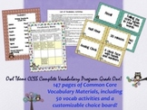 Owl Theme Grade One CCSS Complete Vocabulary Program