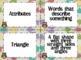 Owl Theme Grade Two CCSS Complete Vocabulary Program