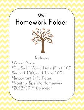 Owl Theme Homework Folder