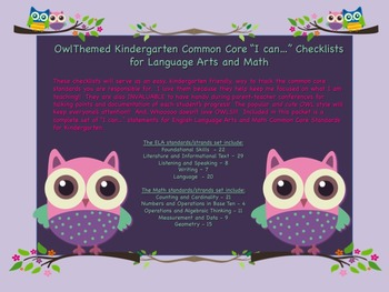 Owl Theme Kindergarten Common Core Checklist English Language Arts & Math