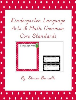 Owl Theme Kindergarten L. Arts & Math Common Core Standard