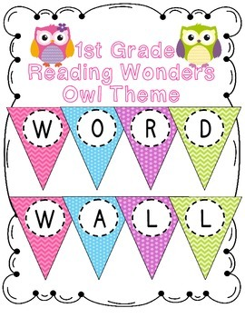 Owl Theme Word Wall - Reading Wonders 1st Grade