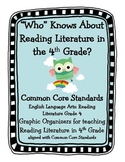 Owl Themed Common Core Reading Literature Graphic Organizers for 4th Grade