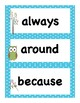 Owl Themed Dolch Second Grade Vocabulary Sight Words