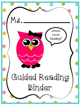 Owl Themed Guided Reading Binder Cover