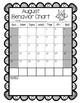 Owl Themed Monthly Behavior Calendars (PDF)