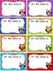 Owl Themed Name Labels - Editable File - Classroom Decor