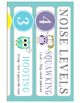 Owl Voice/Noise Levels - Turquoise