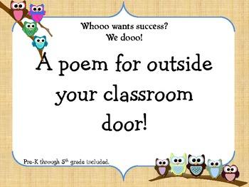 Owl Welcome Poem for Multiple Grades