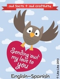 Owl facts + Valentine craftivity