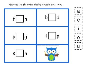Owl themed CVC #1 preschool homeschool vowel activity.  Daycare curriculum.