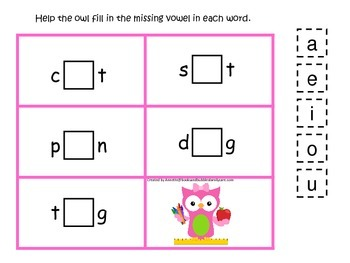 Owl themed CVC #3 preschool homeschool vowel activity.  Daycare curriculum.