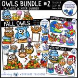 Owls Bundle 2 (Summer, Autumn/Back To School, Winter)