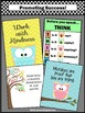 Owl Themed Classroom Posters with Motivational Quotes & Rules