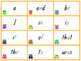 High Frequency Word Bingo- Freebie
