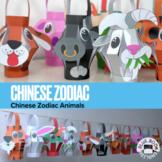 Ox Lantern Craft, Chinese Zodiac , Chinese New Year 2021
