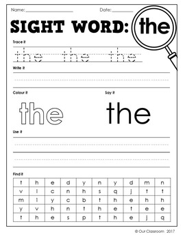 Oxford Sight Words Worksheets - Words 0-50