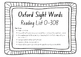 Oxford Sight Words Homework List - 0-308 words- Reading Fluency - Print and Go!