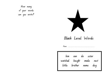 Oxford Word Fluency Sentences Black Level