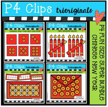 P4 FUN SIZE Chinese New Year BUNDLE (P4 Clips Trioriginals Clip Art)