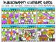 P4 PUNCH CARDS Halloween Potions (P4 Classroom Trioriginals)
