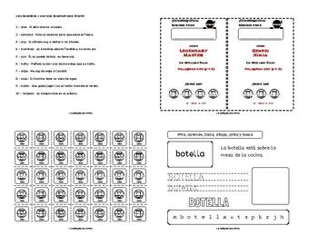 PALABRAS CON B/V (1) (DEMO)